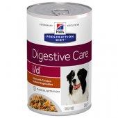 Hills PD Dog i/d Stew, 354гр консерва за храносмилателни разстройства при кучетата
