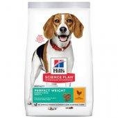 Hills Dog Perfect Weight Medium, с пиле - За намаляване и поддържане на теглото