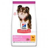 КУЧЕТА | Храна за кучета | Hills Dog Light Small & Mini с пилешко - за малки породи