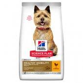 Hills Dog Healthy Mobility Small & Mini, с пиле - За ставни проблеми