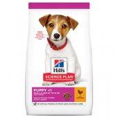 КУЧЕТА | Храна за кучета | Hills Dog Puppy Small & Miniature - с пиле и пуйка за малки кученца