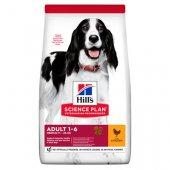 КУЧЕТА | Храна за кучета | Hills Dog Adult Medium Chicken - с пиле