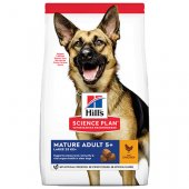 КУЧЕТА | Храна за кучета | Hills Dog Mature Large Breed Chicken - за възрастни кучета от едри породи