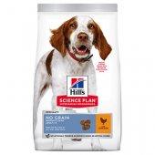 КУЧЕТА | Храна за кучета | Hills Dog Adult NO GRAIN Medium Ault, с пилешко, без зърнени