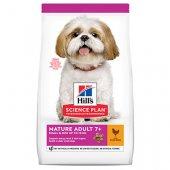 КУЧЕТА | Храна за кучета | Hills Dog Mature Small & Miniature с пилешко и пуешко