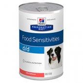 Hills PD wet Dog dd Salmon, 370гр - подсилваща кожната бариера