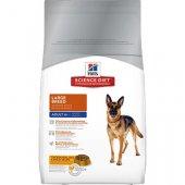 КУЧЕТА | Храна за кучета | Hills SP Canine Mature Adult Active Longevity Lаrge Breed Chicken - 12 кг