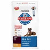 Hills SP Canine Adult Oral Care - 5 кг