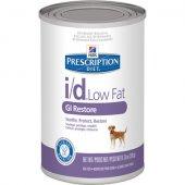 Hills PD wet Canine i/d Low Fat - при стомашно-чревни разстройства