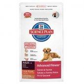 КУЧЕТА | Храна за кучета | Hills SP Canine Adult Advance Fitness Large Breed Lamb & Rice