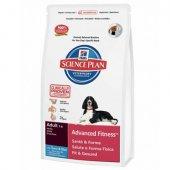 КУЧЕТА | Храна за кучета | Hills SP Canine Adult Advance Fitness Tuna & Rice