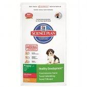 КУЧЕТА | Храна за кучета | Hills SP Canine Puppy Healthy Development Medium Chicken
