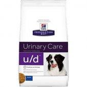 КУЧЕТА | Ветеринарни храни | Hills PD Canine ud - за кучета с цистеинови и пуринови уролити