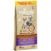 Planet Pet Dog Society Sensitive Dog - храна с агнешко месо за чувствителни