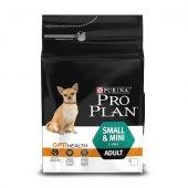 Pro Plan Small & Mini Adult с пиле