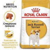 Royal Canin Dog Jack Russel Adult - храна за джак ръсел териер
