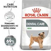 Royal Canin Dog Mini Dental Care - при чувствителни зъби