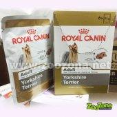 КУЧЕТА   Храна за кучета   Royal Canin Yorkshire Terrier - 6 броя пауч по 85 гр