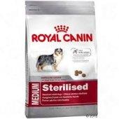 Royal Canin Medium Sterilised Adult - Висококачествена храна за Кастрирани кучета от средните породи (11 -25кг.)