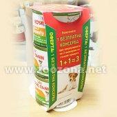 КУЧЕТА   Храна за кучета   Royal Canin Mini Adult Beauty can - 195 гр, 3 броя консерви