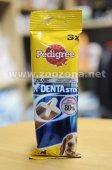 Pedigree Denta Stix за кучета от 10 до 25 кг - 3 броя, 77гр