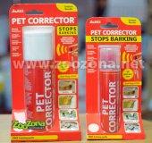 Pet Corrector, 200ml - спрей за коригиране на нежелано поведение