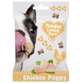 Serrano Soft snack Puppy - Меки кокалчета с пиле за кученца, 100гр