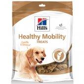 Hills Dog Healthy Mobility, 220гр - лакомство за здрави стави при кучета