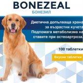 Bonezeal - 100 броя таблетки за ставите