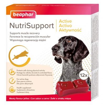 Beaphar Dog NutriSupport Active - Желирани капсули за активни и за малки, 12 броя