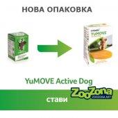 Lintbells YUMOVE Active Dog - Хранителна добавка за ставите на подрастващите кучета, 60 таблетки