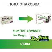 Lintbells YUMOVE ADVANCE Dog - Хранителна добавка за стави, 120 таблетки