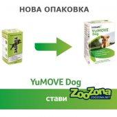 Lintbells YUMOVE Dog - Хранителна добавка за стави, 120 таблетки