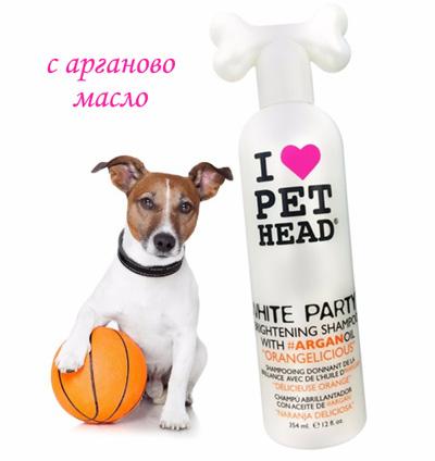 Pet Head White Party - Шампоан за бели кучета, 354мл