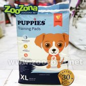 Puppies Подложки с феромони и лепенки XL - 90x60см, 30 броя