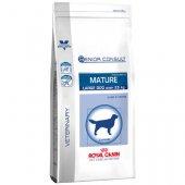 Royal Canin Dog Pediatric Mature Large - за кучета от едри породи